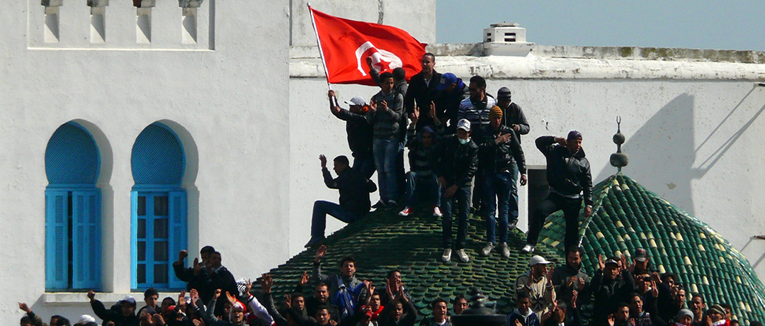 138960_Tunis protests1080x460.jpg